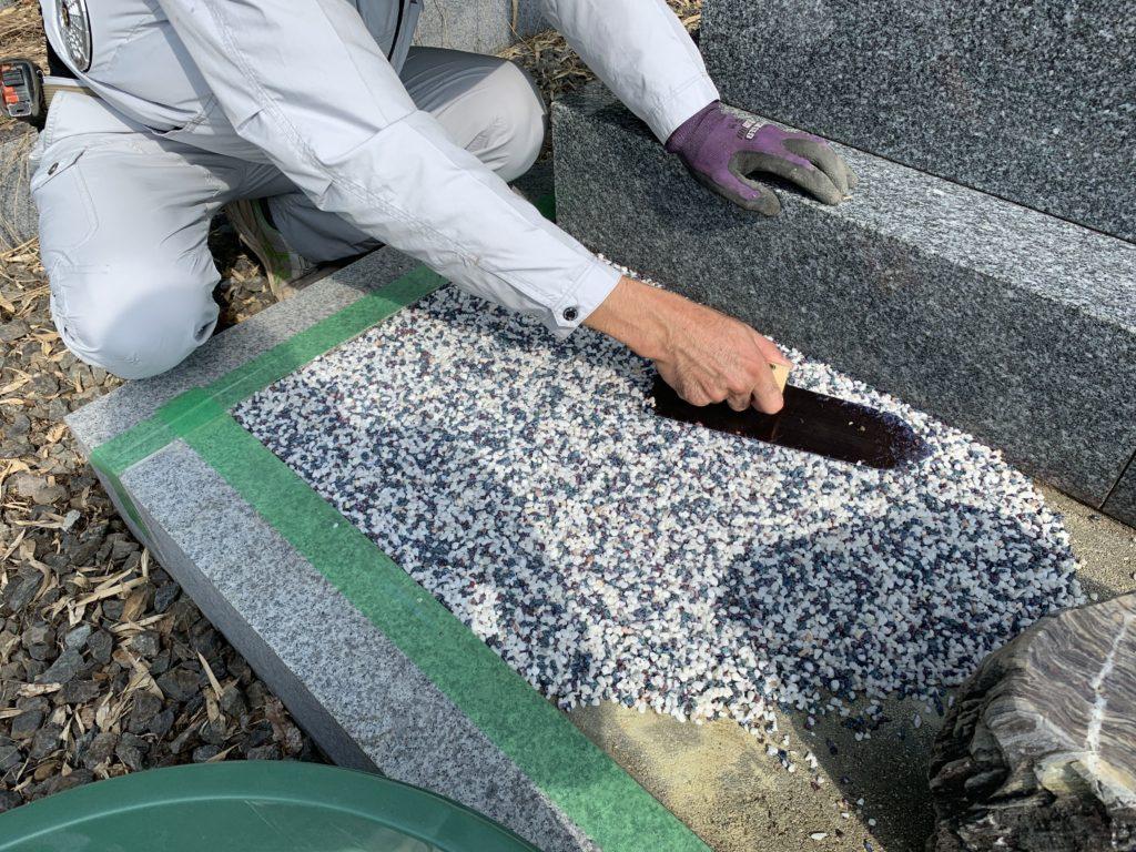 お墓の雑草対策 樹脂舗装